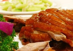 北京烤鸭哪家最好吃 嘴馋的你赶快来看看