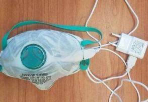 以色列充电消毒口罩 价格约1美元
