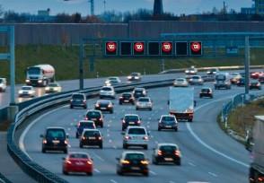 2020端午节放假通知 高速公路正常收费通行