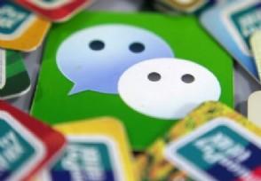 微信上线拍一拍功能 最新玩法使用教程攻略