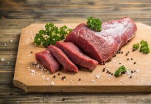 2020一斤牛肉多少钱 端午节前后牛肉会涨价吗