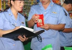食品或食品包装有可能被病毒污染 官方发布最新消息