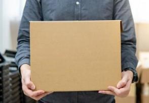 618全国快递业务量 购物节期间你消费了多少?