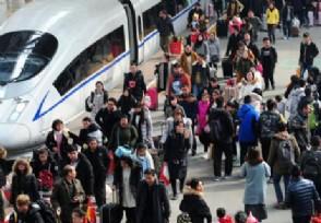 80岁以上老人能坐高铁吗 票价是怎么收费的?