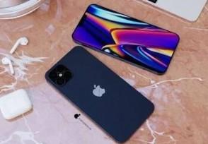 2020苹果发布会iOS14加入了画中画功能