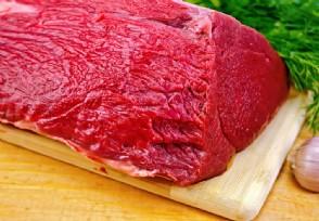 牛肉价格一路猛涨 今日全国最新牛肉均价多少