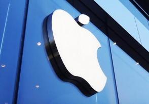 苹果推出iOS14三项重要功能更新了!