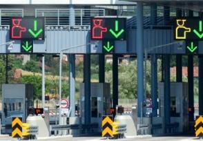 端午假期高速不免费 预计6月24日全国拥堵程度较高