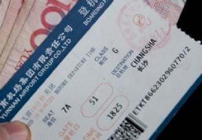 端午节机票价格下降 往年热门航线降价明显