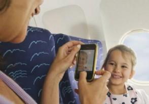 坐飞机儿童票怎么算 最新收费标准介绍2020