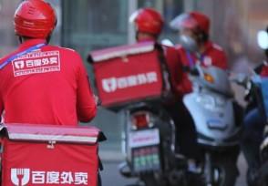 北京一外卖员确诊平均每天接50单 吃外卖还安全吗