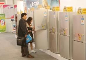 北京发冰箱消毒指引 存放过疑似污染的食物这样处理