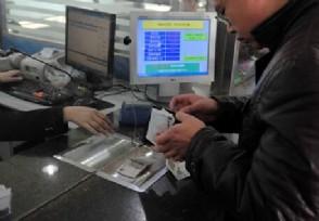 广东实现扫码乘火车 旅客不需要提前买票