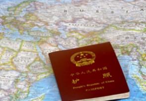 中国护照有效期多久办理前你应该知道这些