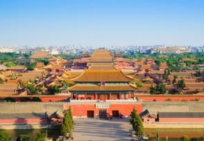 专家谈何时可来京什么时候才能到北京旅游?
