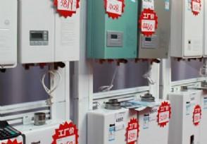 电热水器哪个品牌最安全 看完这几个牌子你就知道了!