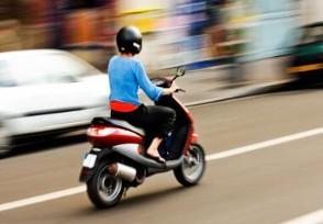 2020年电动车新规定 7月不上牌会被罚款吗?