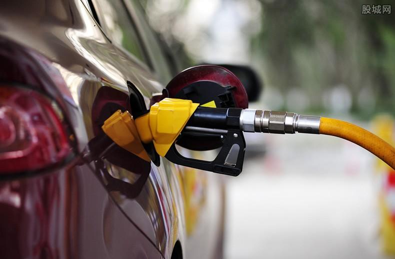 油价上调多少