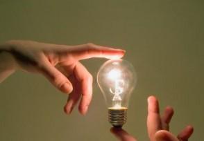 2020电费价格租房一元一度电贵吗