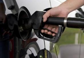 成品油价格上调 车主加油将多花钱