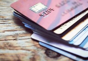 农行信用卡透支多少_什么叫信用卡透支 哪个银行信用卡最好-股城消费