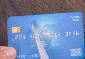 银保监会谈信用卡建议选择最新还款方式