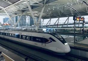 沪苏通铁路7月1日开通运营 上海至南通多久到达?