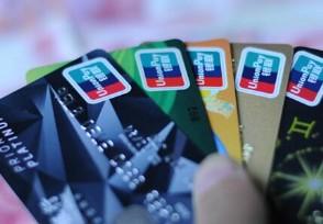 银行卡分为几种类型 二类卡能打钱进去吗