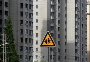 上海60平方米房子多少钱买房要注意什么