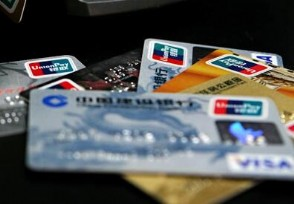 关于银行卡的风险管理 如何使用才是最安全的?
