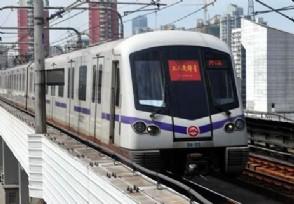沪苏通铁路开通营运可通过铁路官方网站等渠道购票