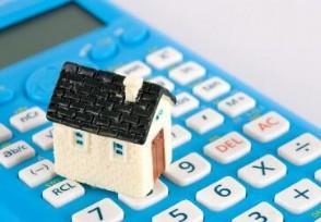 上半年228家房企破产下半年买房怎么样?