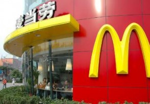 麦当劳停用塑料吸管可通过新型杯盖直接饮用冷饮