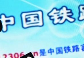 铁路新列车运行图上海站列车开行数量创历史新高