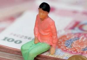 个人存取款超10万需登记 有存款的赶快来看看!