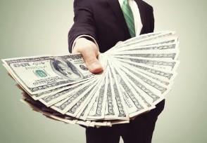 爱钱进APP被立案超过十万人被骗导致血本无归