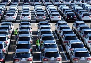 7月1日国六新政将正式实施国五车不会生产了吗