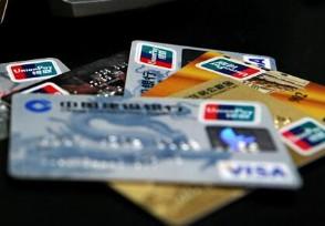 银行卡不用了怎么办需要到银行销户处理吗