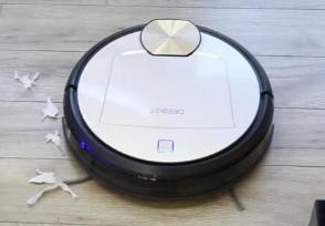 智能扫地机多少钱一台?最新价格介绍