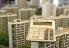 杭州人才优先购房限售五年主要有三项改变