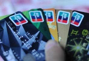 什么是银行一类卡这类卡最多能打多少钱