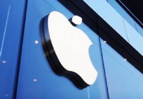 海南免税iPhone便宜2500元你会不会购买?