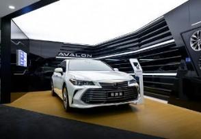 丰田6月销量大涨亚洲龙销量达到13245台