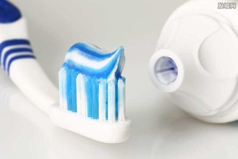 牙膏禁止宣称美白被列为普通化妆品-股城消费