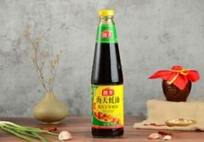 2020十大品牌蚝油排名正宗蚝油多少钱一瓶