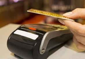 怎样提高信用卡额度请掌握好这几大技巧!