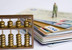 7月新规来袭转账超过10万银行管控大额现金管理