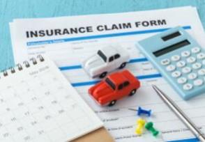 买车需要买什么保险新手车主赶快来了解