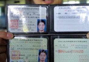 几岁可以考驾照c1费用大概需要多少钱?