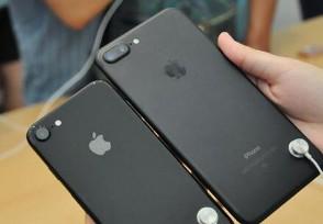 苹果用iPhone取代护照以及驾照等身份证